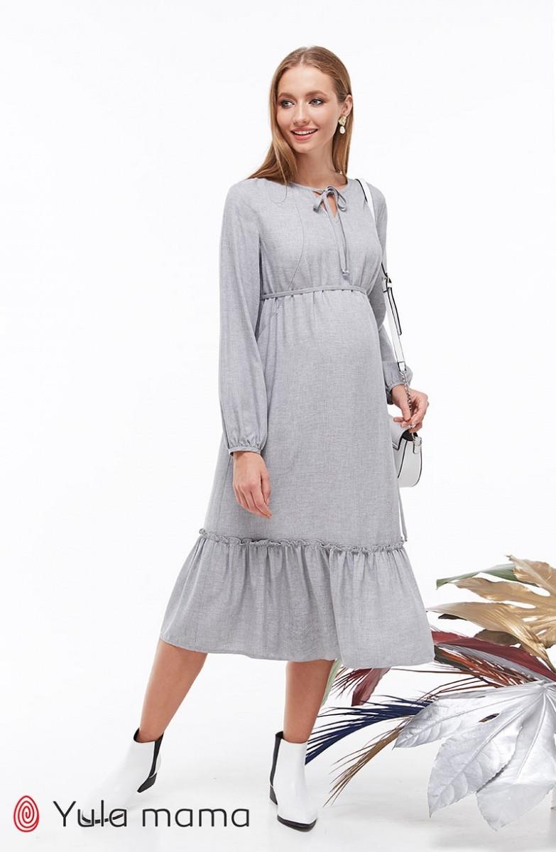 Свободное платье для беременных и кормящих Юла Мама серое. Для кормления. Модель - Monice DR-39.062 xS