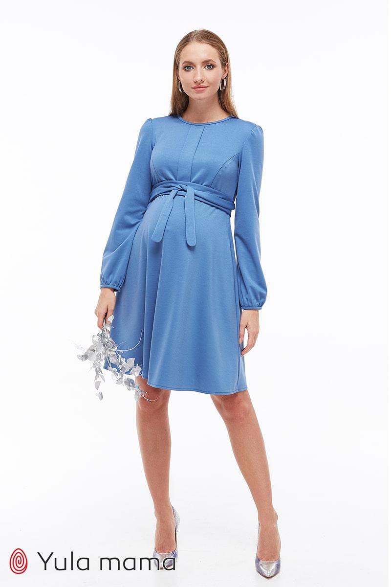 Нарядное темно-голубое платье-колокольчик для беременных и кормящих Юла Мама. Модель - Shante DR-39.081 S