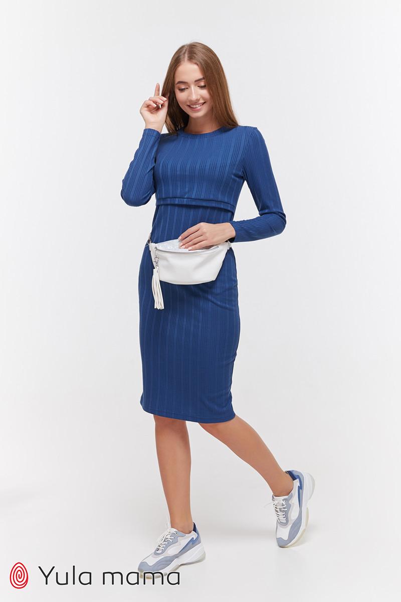 Платье для беременных и кормящих синее облегающее Юла Мама. Трикотажное, модель - Gwen DR-39.011 xS