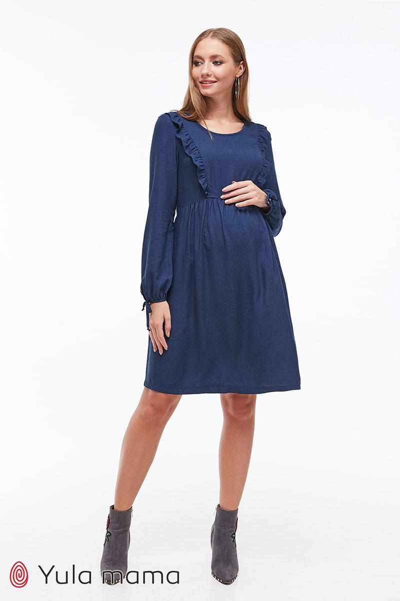 Стильное свободное платье для беременных и кормящих Юла Мама, синий меланж. Модель - Kris DR-39.041 xS