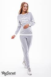 Костюм для вагітних і годуючих спортивний Юла Мама Benji ST-S 39.041
