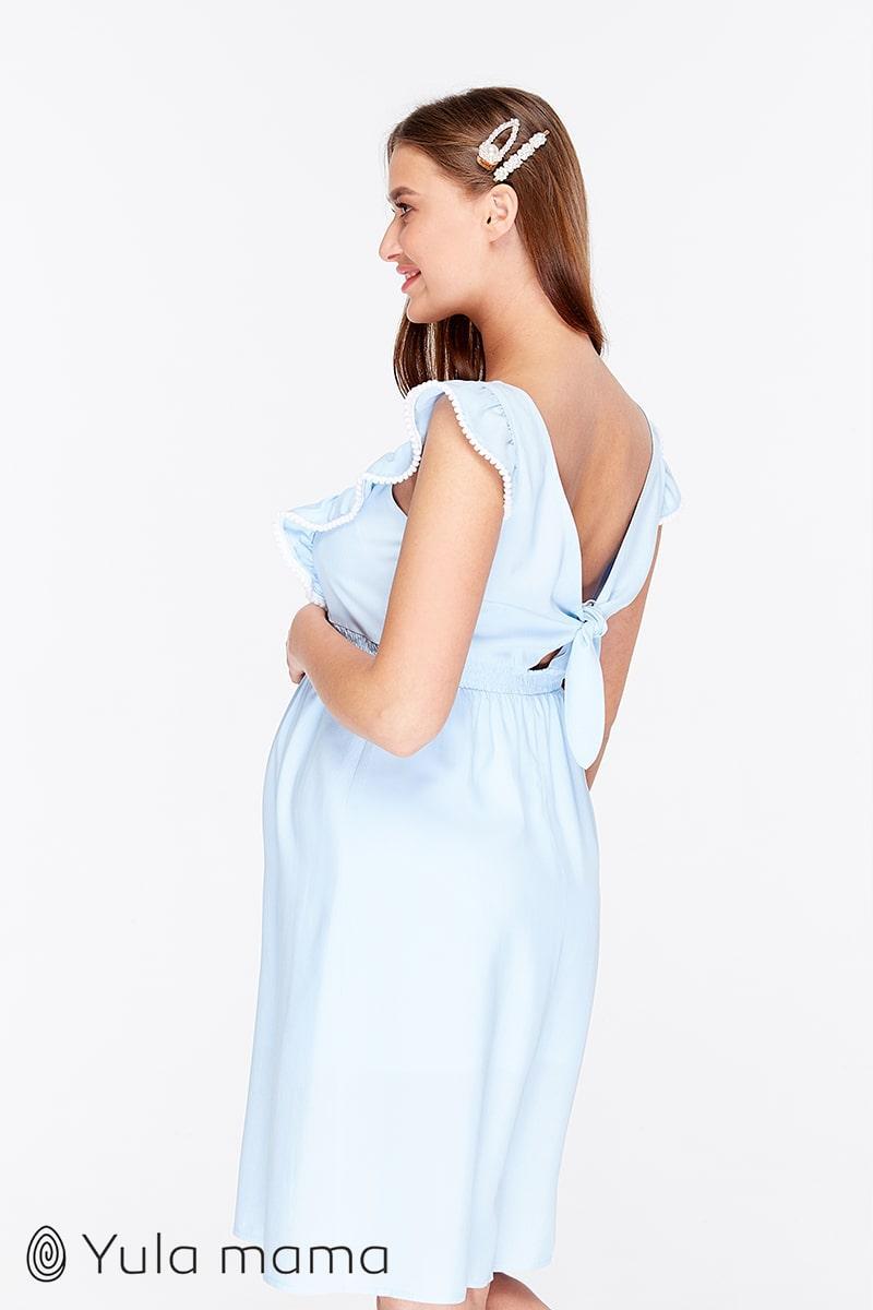 Сарафан для беременных и кормящих Юла Мама Dolly SF-29.021 xS