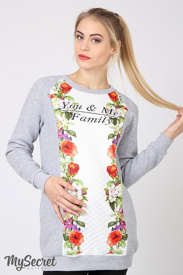 Туника для беременных и кормящих молодежная трикотажная серая с молочным Юла Мама Femi (S-XL)