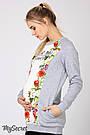Туника для беременных и кормящих молодежная трикотажная серая с молочным Юла Мама Femi (S-XL), фото 2
