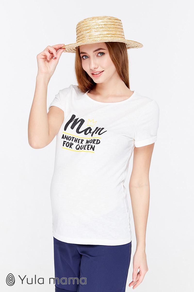 Футболка для беременных трикотажная Юла Мама Lillit Mom LS-29.012 S