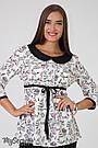"""Блузка для беременных из стрейчевой ткани с принтом """"птички"""" черно-белый Юла Мама Meriot (S-XL), фото 3"""