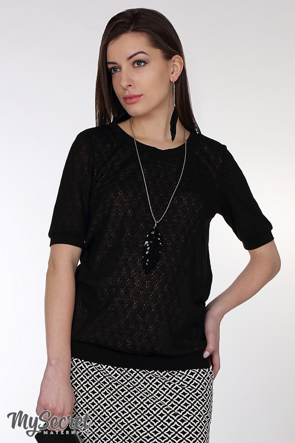 Джемпер для беременных с рукавом до локтя свободный трикотажный черный Юла Мама Tracy (S-XL)