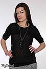 Джемпер для беременных с рукавом до локтя свободный трикотажный черный Юла Мама Tracy (S-XL), фото 2