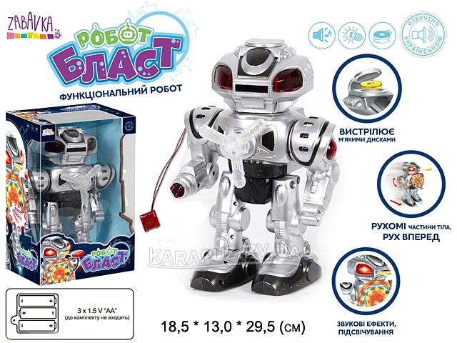 Робот UKA-A0102-1 ( 25,5см,Звук(Укр),Свет,Ходит,Стреляет Дисками
