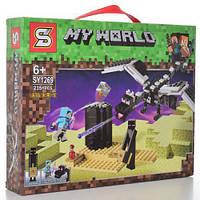 Конструктор SY 1269 MK Дракон (Аналог Lego Minecraft 21151), 235 деталей