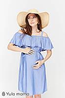 Сарафан для беременных и кормящих из вискозного шамбре Юла Мама ChloeSF-29.051 S