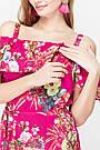 Блузка для беременных и кормящих с оборкой по плечам малиновая Юла Мама Brenda (S-XL), фото 3