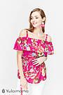 Блузка для беременных и кормящих с оборкой по плечам малиновая Юла Мама Brenda (S-XL), фото 5