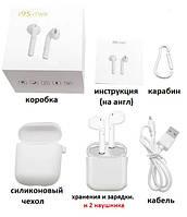 Bluetooth Гарнитура TWS i9S (white), фото 1