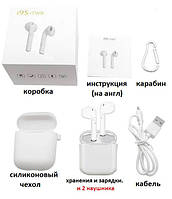 Bluetooth Гарнитура TWS i9S (white)