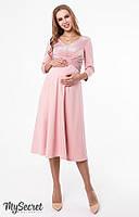 Вечернее платье для беременных и кормящих Юла Мама. Изящное нарядное пудровое платье. Elizabeth DR-48.261 S