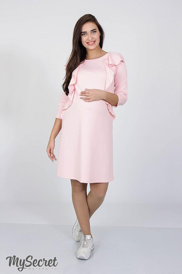 Нежное платье для беременных и кормящих Юла Мама из трикотажа джерси. Модель - Arielle DR-18.032 xL