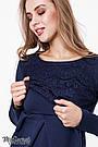 Платье для беременных и кормящих с утонченным кружевным лифом Юла Мама темно-синее. Ebben DR-48.251 S, фото 3