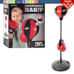 Боксерський набір MS 0333 (діаметр 23 см) рукавички і боксерська груша