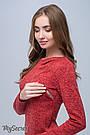 Платье-футляр для беременных и кормящих красное из теплого трикотажа Юла Мама. Модель - Annita DR-48.122 S, фото 4