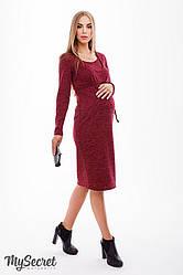 Тепле марсаловое плаття для вагітних і годуючих Юла Мама. Зручний для годування. Maribeth DR-48.132 xS