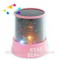 Подарок девушке — ночник Звездное небо (star master), звездное ночное небо проектор