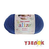Alize Baby Wool №141 ярко-синий