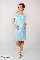 Сарафан для беременных и кормящих Yula Mama Caro SF-28.022 S