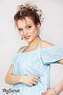 Сарафан для беременных и кормящих Юла Мама Caro SF-28.022 S, фото 4