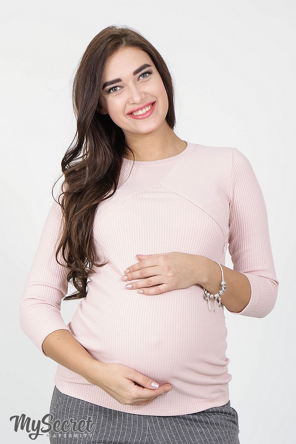 Лонгслив для беременных и кормящих трикотажный пудровый Юла Мама Stefania
