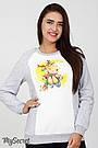 Свитшот для беременных и кормящих теплый трикотажный серый меланж  Юла Мама Blink deer, фото 5