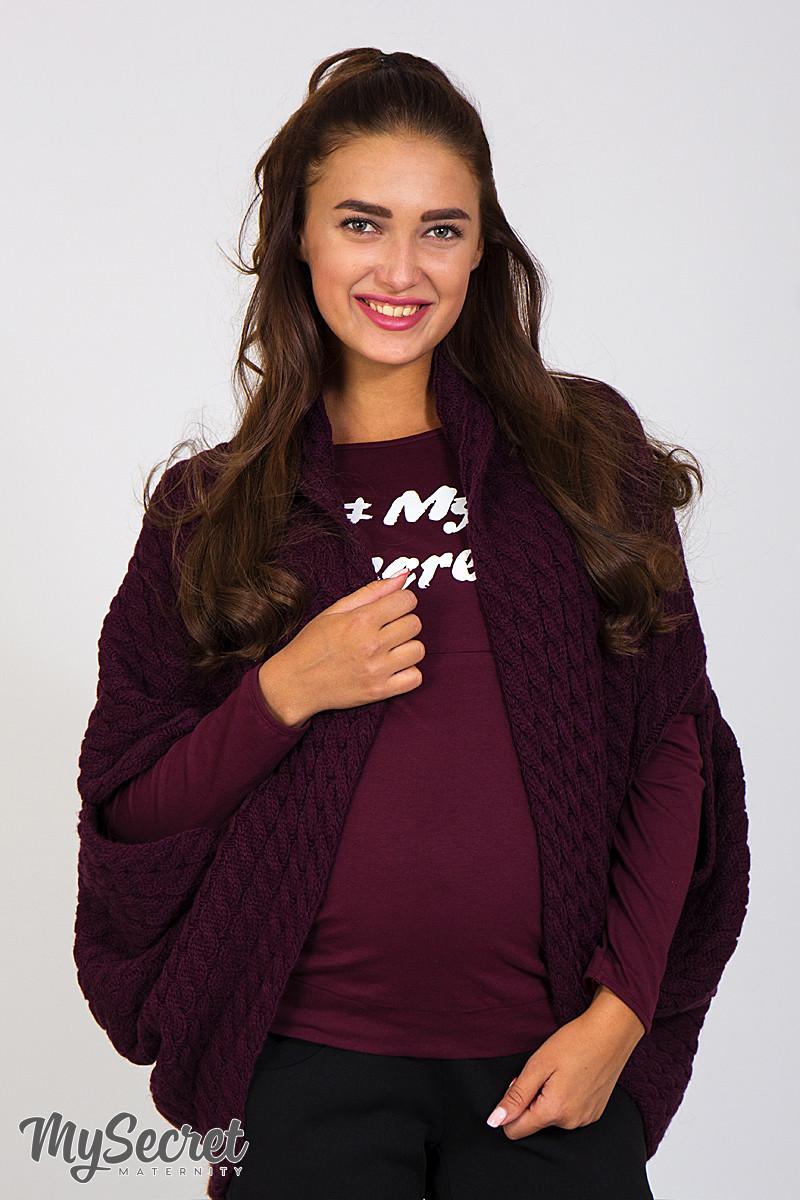 Кофта-шаль для беременных из полушерстяной нити  объемной вязки марсаловый Юла Мама Leia S/M