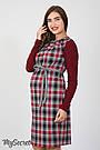Сарафан для беременных прямой из костюмной ткани Юла Мама Devos SF-47.011 S, фото 3
