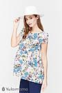 Блузка для беременных и кормящих свободная белая с цветами Юла Мама Remy (XS-XL), фото 2