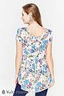 Блузка для беременных и кормящих свободная белая с цветами Юла Мама Remy (XS-XL), фото 5