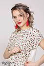Блузка для кормящих в стиле оверсайз с бордовыми цветочками Юла Мама Mirra (S-XL), фото 3