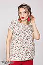 Блузка для кормящих в стиле оверсайз с бордовыми цветочками Юла Мама Mirra (S-XL), фото 4