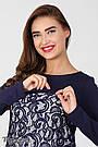 Нарядное платье для беременных и кормящих Юла Мама. Удобный секрет для кормления. Модель - Loren DR-36.062 S, фото 4