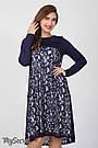 Нарядное платье для беременных и кормящих Юла Мама. Удобный секрет для кормления. Модель - Loren DR-36.062 S, фото 3