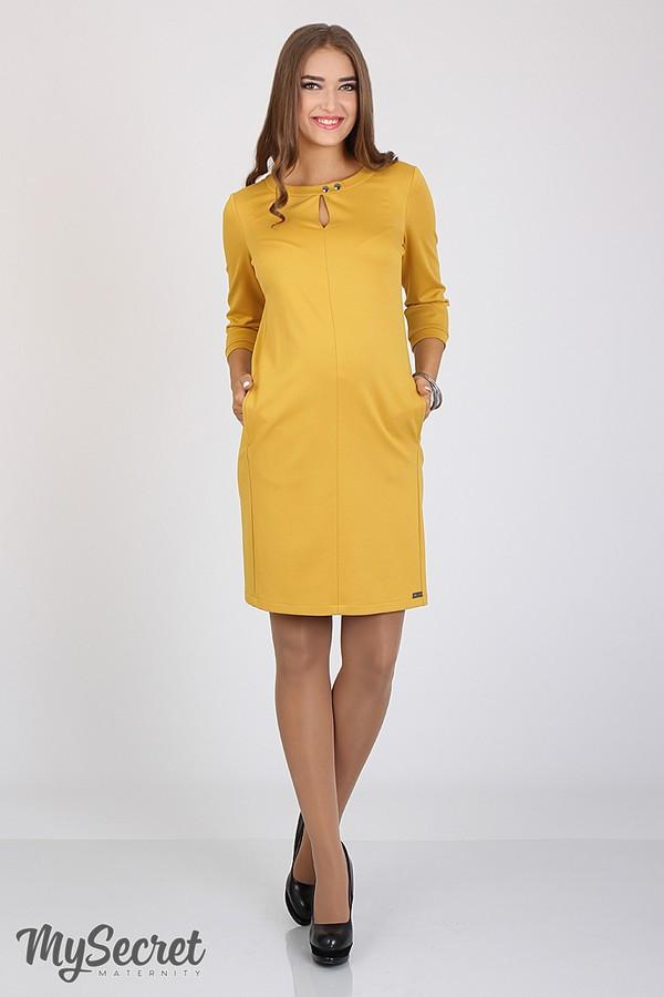 👗 Платье-карандаш для беременных Юла Мама с разрезом на груди. Модель - Key DR-36.043 S