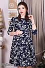 Нарядное платье для беременных с секретом для кормления Юла Мама. Perseya DR-36.291 xL, фото 2
