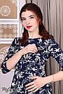 Нарядное платье для беременных с секретом для кормления Юла Мама. Perseya DR-36.291 xL, фото 3