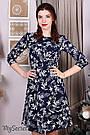 Нарядное платье для беременных с секретом для кормления Юла Мама. Perseya DR-36.291 xL, фото 5
