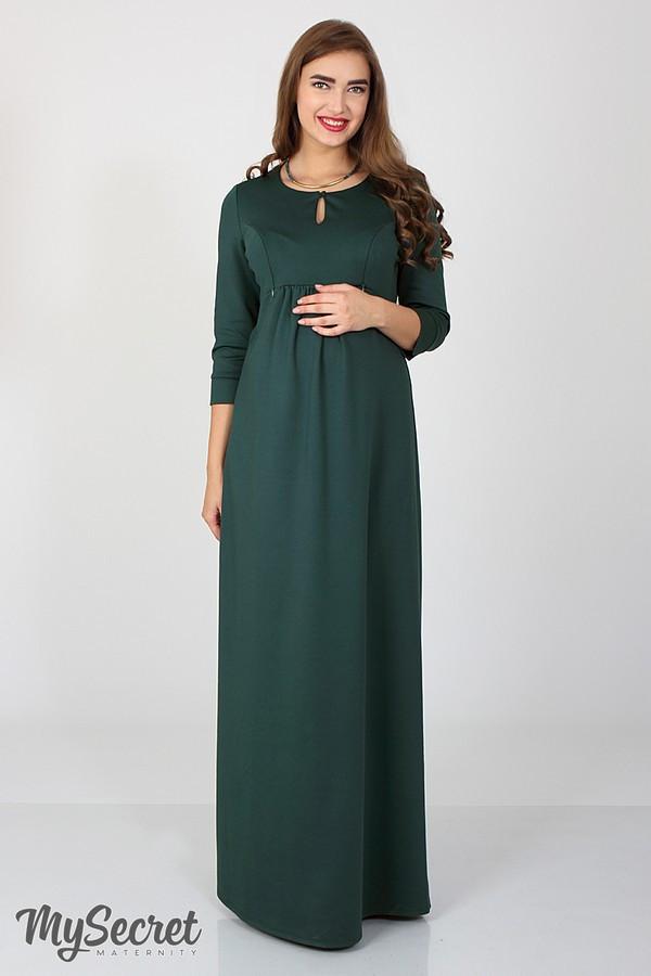 👗 Платье для беременных и кормящих Юла Мама, плотный трикотаж. Модель - Luchiya DR-36.241 S