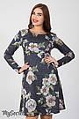 Платье для беременных и кормления с цветами Юла Мама повседневное/нарядное. Модель - Lianna DR-36.281 xL, фото 6