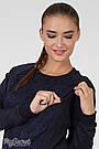 Платье для беременных и кормящих темно-синее Юла Мама трикотажное. Модель - Margarita DR-36.151 S, фото 3
