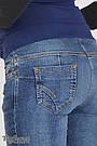 """Джинсы для беременных """"Slim fit"""" с потертостями синие Юла Мама Charlize (XS-XL), фото 5"""