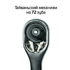 "Рукоятка с храповым механизмом на 72 зуба 1/4"", Cr-V STORM INTERTOOL ET-8001, фото 3"