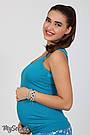 Майка для беременных облегающая из хлопкового трикотажа Юла Мама Kala LS-26.021 S, фото 2