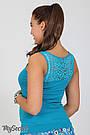 Майка для беременных облегающая из хлопкового трикотажа Юла Мама Kala LS-26.021 S, фото 3